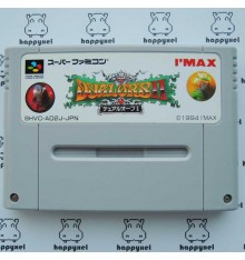 Dual ORBⅡ(loose) Super Famicom