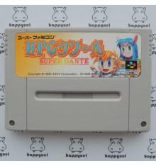 RPG Tsukuru - Super Dante (loose) Super Famicom