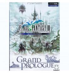 Guide Final Fantasy III Jump Book