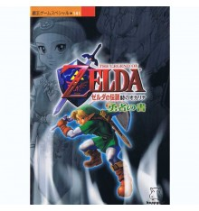 Zelda Ocarina of Time Guide Game Special