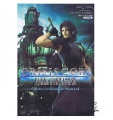 Final Fantasy 7 Crisis Core guide