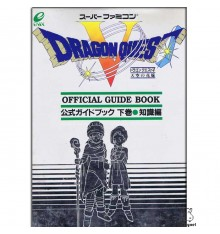 Dragon Quest 5 Official guide