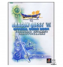 Dragon Quest 7 official guide