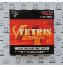 V-Tetris Virtual Boy