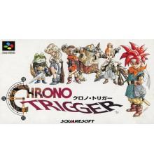 Chrono Trigger Super Famicom