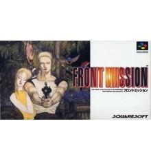 Front Mission Super Famicom