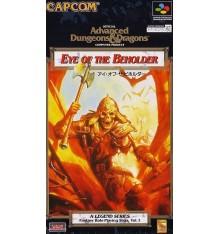 Advanced Dungeons & Dragons Super Famicom