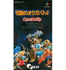 Ogre Battle Super Famicom