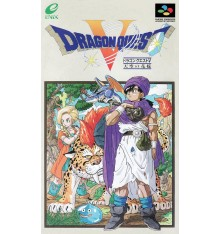 Dragon Quest V Super Famicom