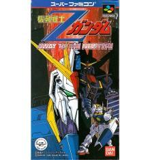 Kidou Senshi Z-Gundam Super Famicom