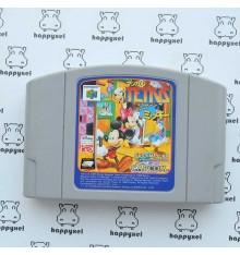 Tetris Mickey (loose) Nintendo 64