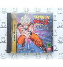Dragon Ball Z Saturn