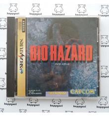 Bio Hazard Saturn