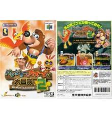 Banjo to Kazooie no Daibouken 2   Nintendo 64