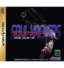 Devil Summoner Soul Hackers  Sega Saturn
