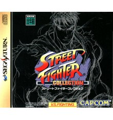 Street Fighter Collection Sega Saturn