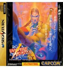 Vampire Hunter Sega Saturn