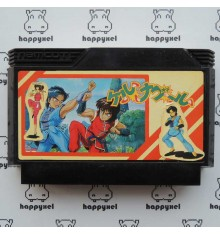 Keshinaguru (loose) Famicom