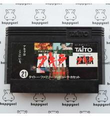 Akira (loose) Famicom