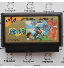 Ghouls'n Ghosts Makaimura (loose) Famicom