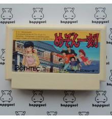 Maison Ikkoku (loose) Famicom