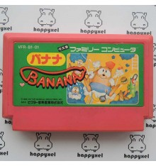 Banana (loose) Famicom