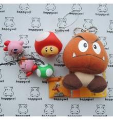 Nintendo Set 4 Key Holders