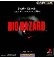 Bio Hazard PS1