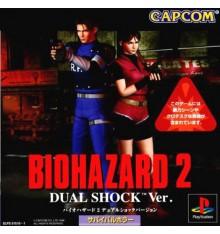 Biohazard 2/Resident Evil 2 Dual Shock Ver PS1