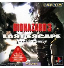 Biohazard 3/Resident Evil 3 PS1