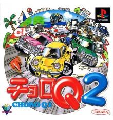 Choro Q 2 PS1