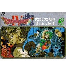 Dragon Quest 3 Famicom