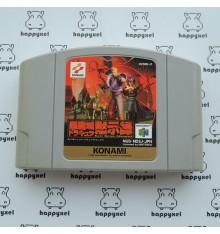 Dracula (loose) Nintendo 64