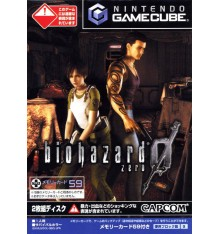 BioHazard 0 Game Cube