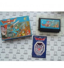 Dragon Quest 4 Famicom