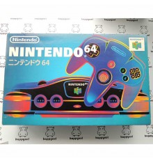 Nintendo 64 Japanese version