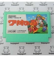 (loose) Famicom