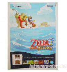 Twilight Princess Zelda Japanese poster