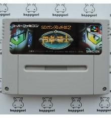 SD Gundam Gaiden 2 Entakuno kishi (loose) Super Famicom