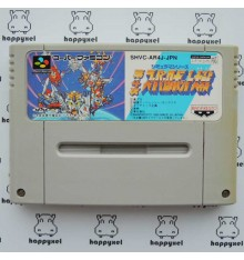 Dai 4 ji Super Robot Taisen (loose) Super Famicom