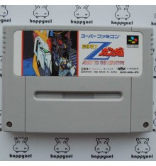 Kidou senshi Gundam Z Away to the Newtype (loose) Super Famicom