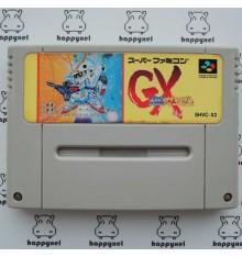 SD Gundam GX (loose) Super Famicom