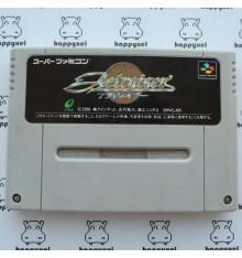 Actraiser (loose) Super Famicom