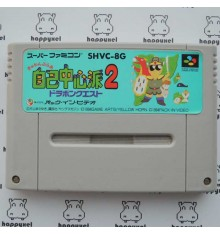 Jikochuushinha 2 dorapon quest  (loose) Super Famicom