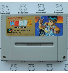 Yu Yu Hakusho 2 (loose) Super Famicom
