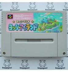 Super Mario Yoshi's Island (loose) Super Famicom