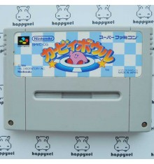 Kirby ball / Kirby's Dream Course (loose) Super Famicom