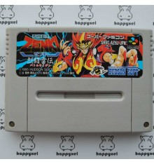 KishinDouji Zenki  Batoru Raiden (loose) Super Famicom