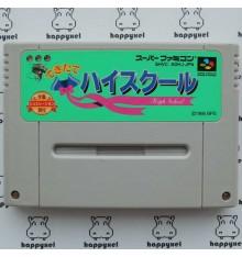 Dekitate High School (loose) Super Famicom