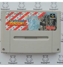 Amerika oudan urutora kuizu /TRANS AMERICA ULTRA QUIZ (loose) Super Famicom